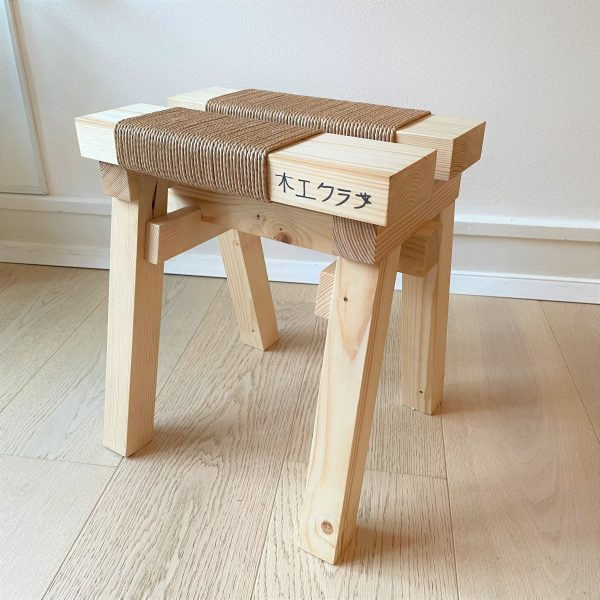 'Ishinomaki' Japanese stool