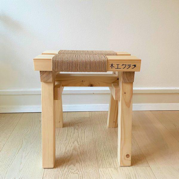 'Ishinomaki' stool front
